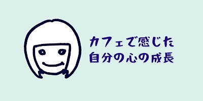 f:id:mizuironokotori:20210130213008j:image