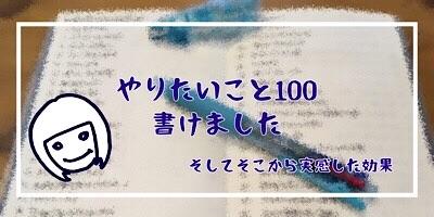 f:id:mizuironokotori:20210201173651j:image