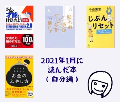 f:id:mizuironokotori:20210202181459j:image