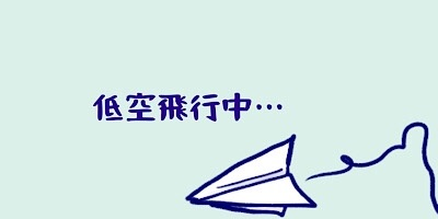 f:id:mizuironokotori:20210208161930j:image