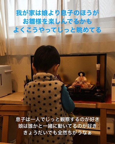 f:id:mizuironokotori:20210219175536j:image