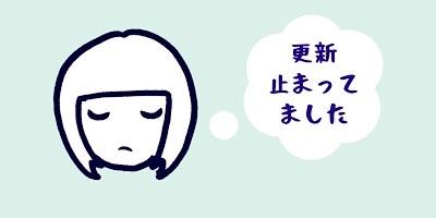 f:id:mizuironokotori:20210304171156j:image