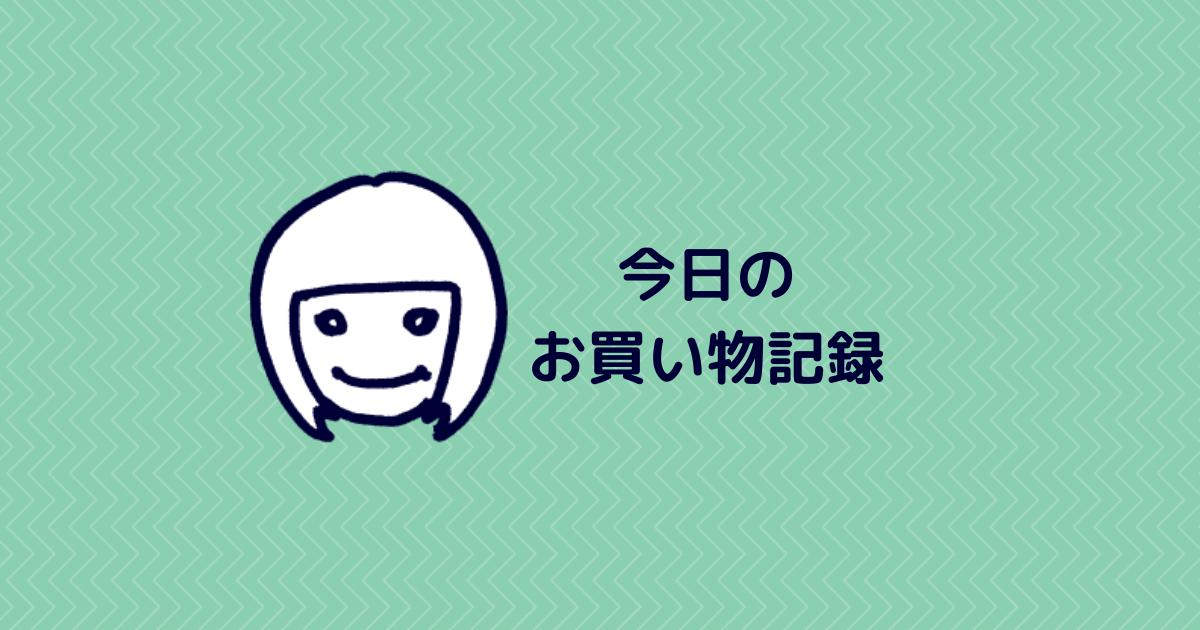 f:id:mizuironokotori:20210406214938p:plain