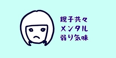 f:id:mizuironokotori:20210413154056j:image