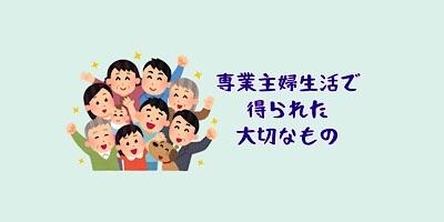 f:id:mizuironokotori:20210422115215j:image