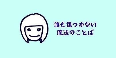 f:id:mizuironokotori:20210424165724j:image