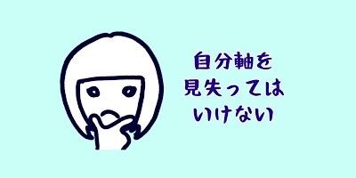 f:id:mizuironokotori:20210507191935j:image