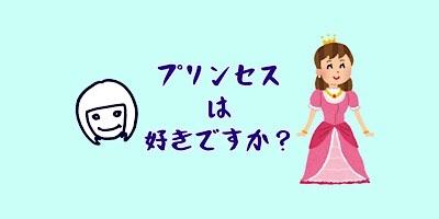f:id:mizuironokotori:20210517165102j:image