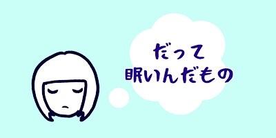 f:id:mizuironokotori:20210527171856j:image