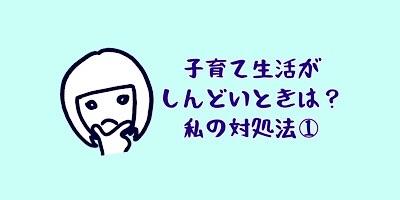 f:id:mizuironokotori:20210529120728j:image