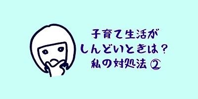 f:id:mizuironokotori:20210529160242j:image