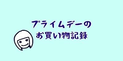 f:id:mizuironokotori:20210623233147j:image