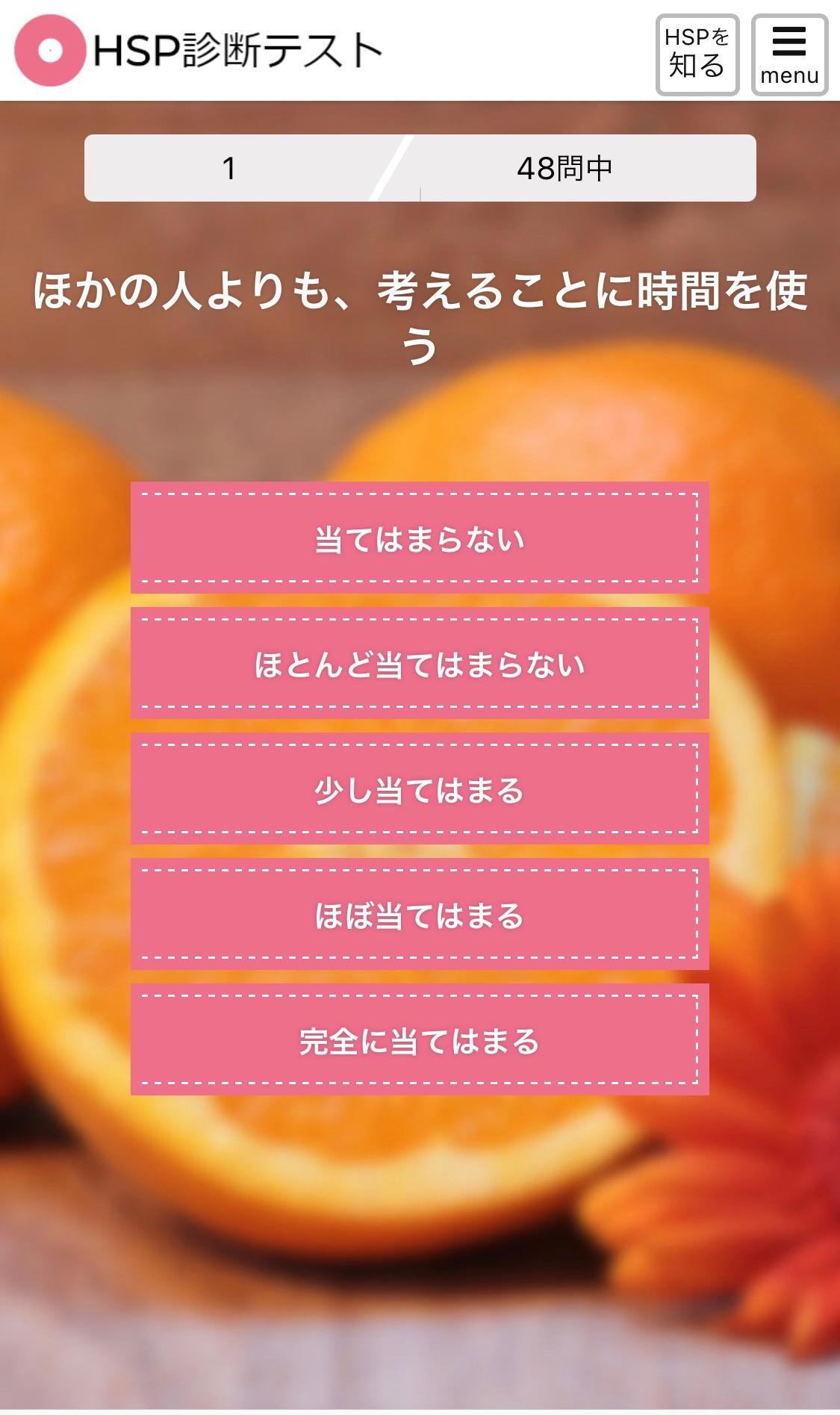 f:id:mizuironokotori:20211014143024j:image