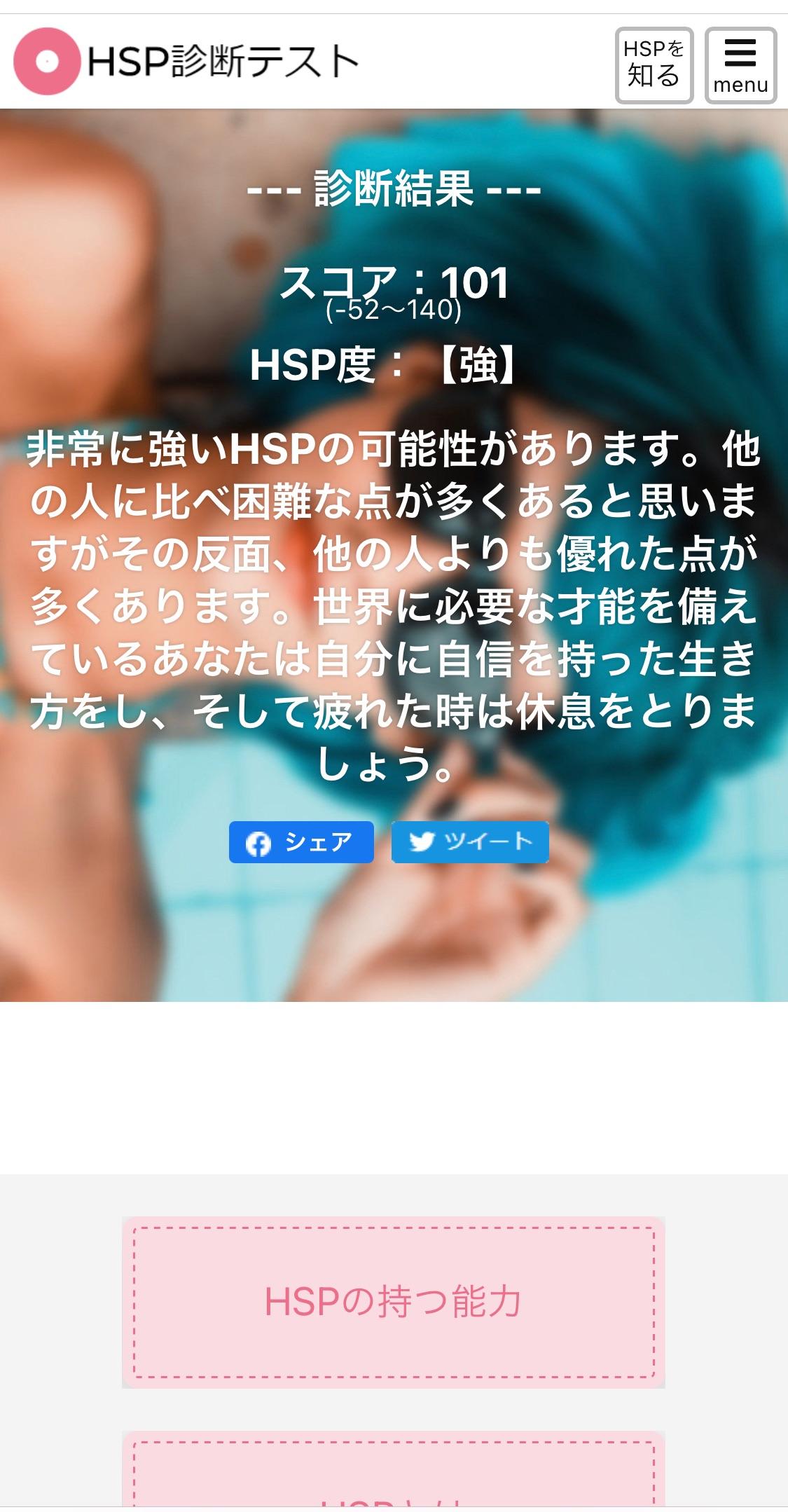 f:id:mizuironokotori:20211014143034j:image