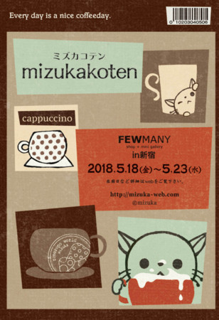 f:id:mizuka08:20180516224450j:image