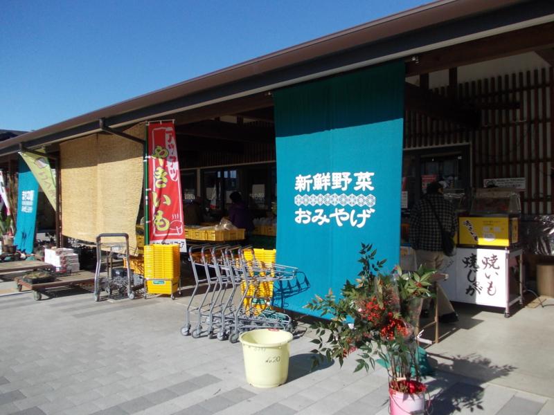 f:id:mizukami0102:20120112115858j:image