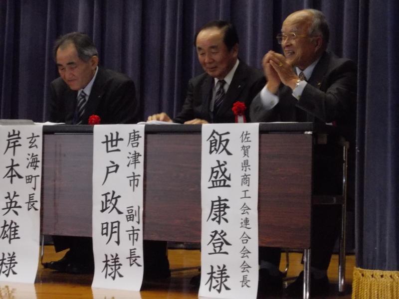 f:id:mizukami0102:20120120153734j:image