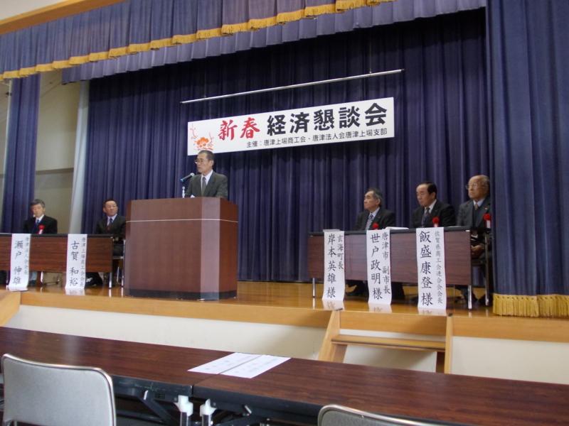 f:id:mizukami0102:20120120154129j:image