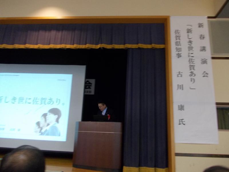 f:id:mizukami0102:20120120160814j:image