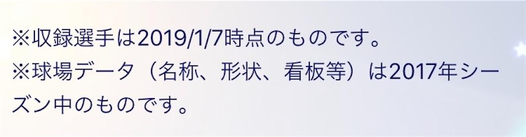 f:id:mizukamome52:20190429094524j:image