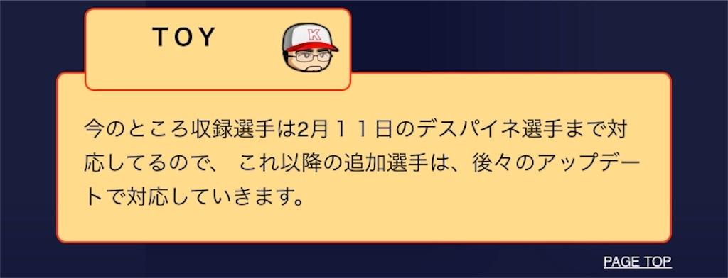 f:id:mizukamome52:20190429094804j:image