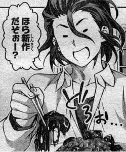 f:id:mizuki-okamura:20180901171354j:plain