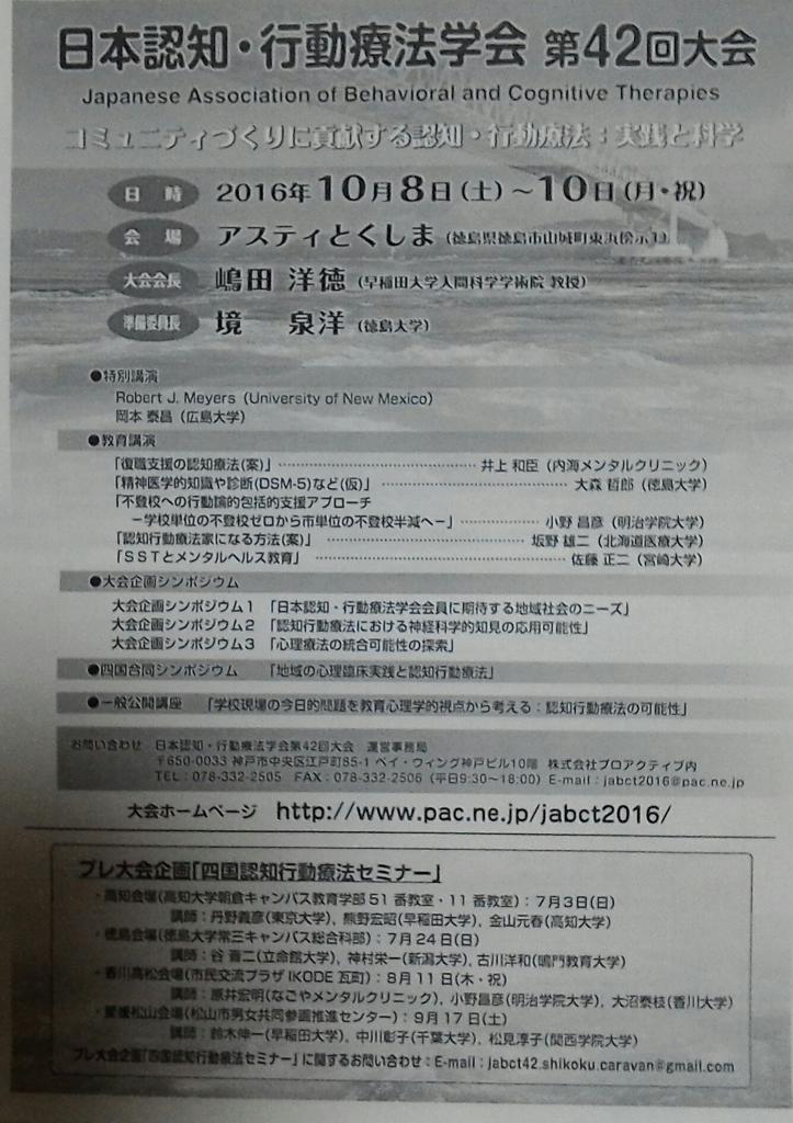 f:id:mizuki-s:20160904135857j:plain