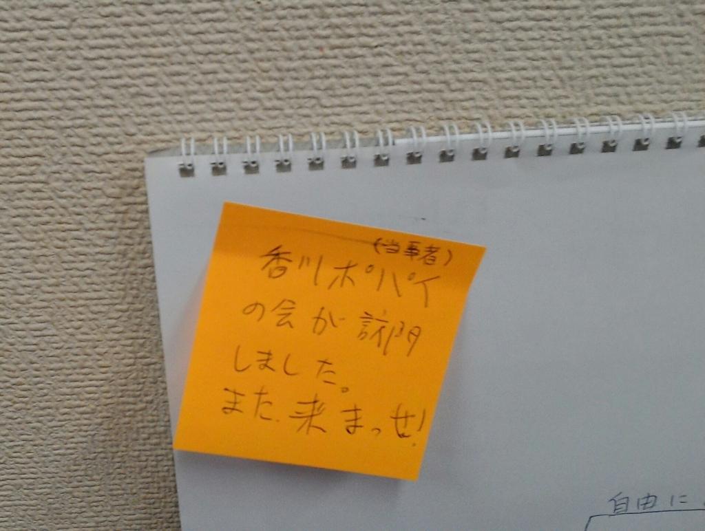 f:id:mizuki-s:20160905225013j:plain