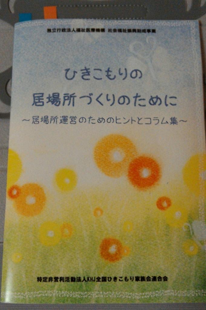 f:id:mizuki-s:20160907203454j:plain