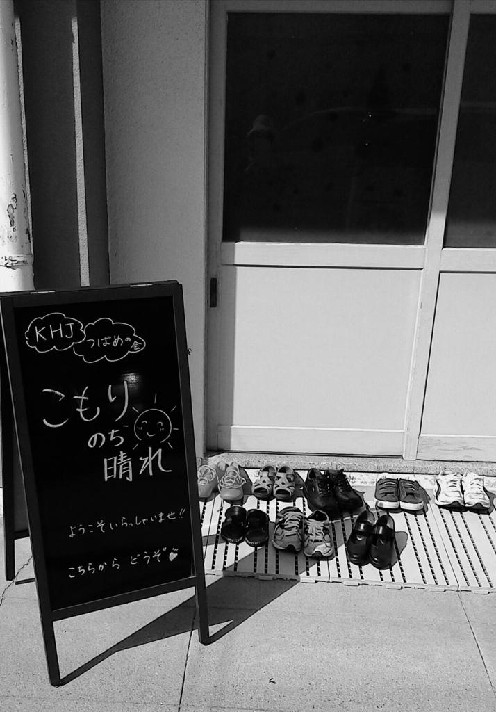 f:id:mizuki-s:20160917205411j:plain