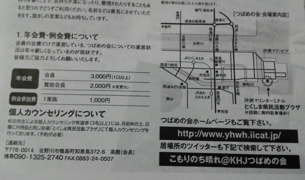 f:id:mizuki-s:20160925060050j:plain