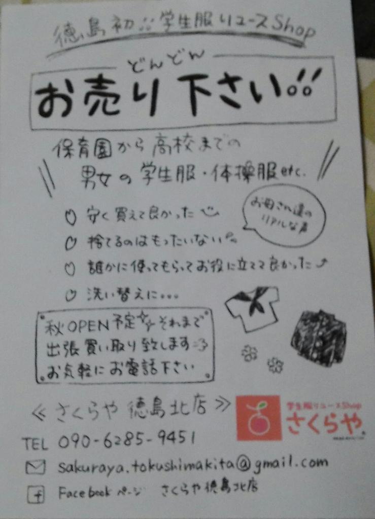 f:id:mizuki-s:20160925205517j:plain