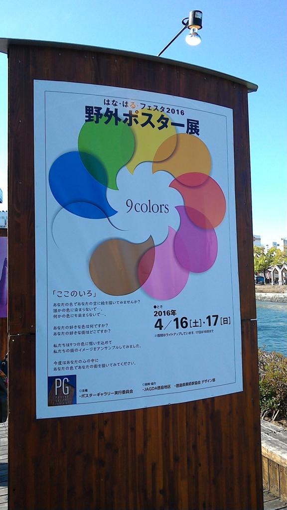 f:id:mizuki-s:20161008120748j:plain