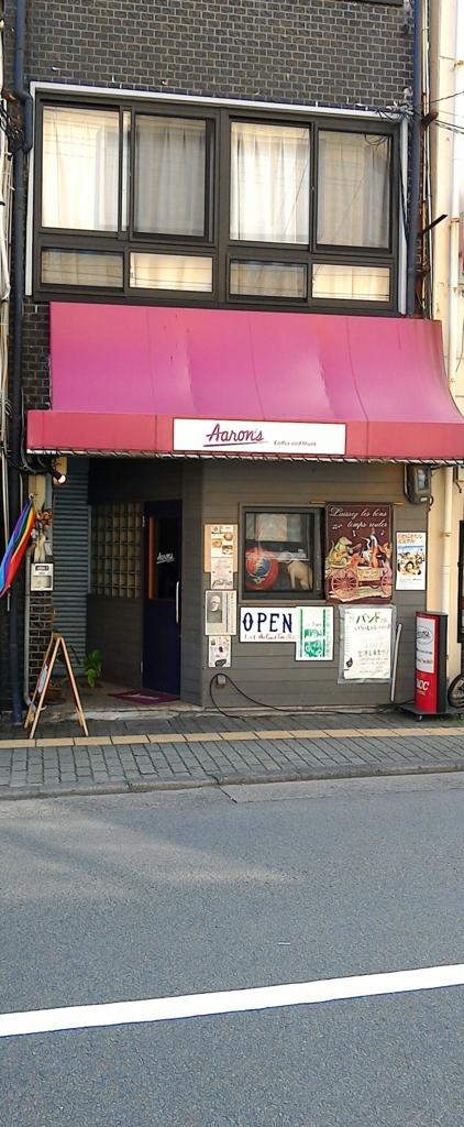 f:id:mizuki-s:20161103161850j:plain