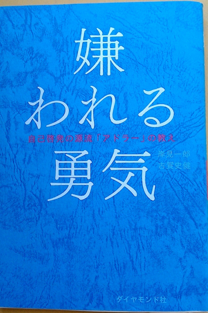 f:id:mizuki-s:20161229110023j:plain