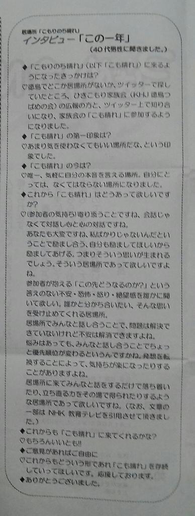 f:id:mizuki-s:20170126195303j:plain