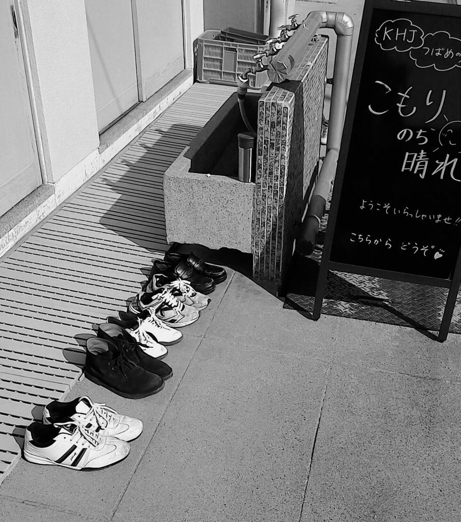 f:id:mizuki-s:20170219172308j:plain