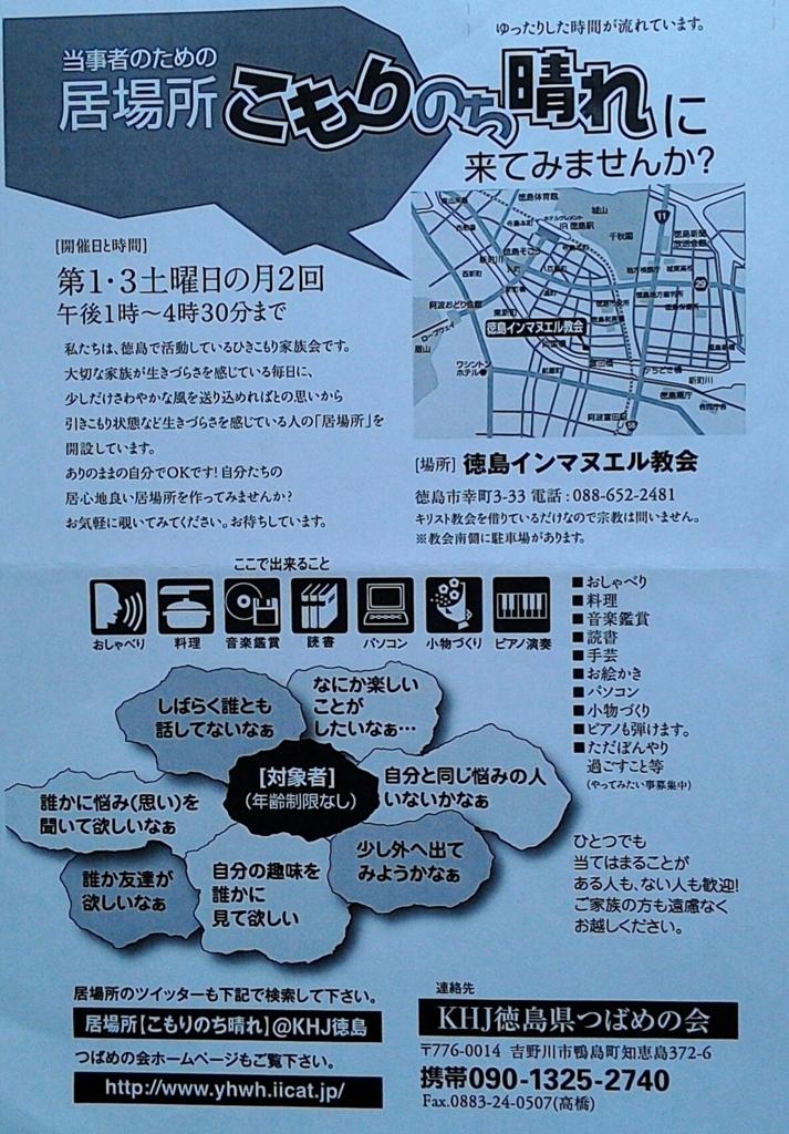 f:id:mizuki-s:20170312165031j:plain