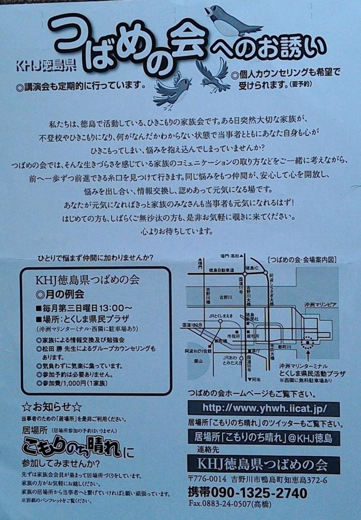 f:id:mizuki-s:20170312165053j:plain