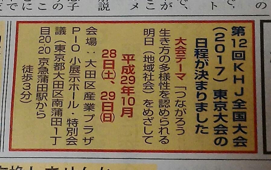 f:id:mizuki-s:20170320000629j:plain