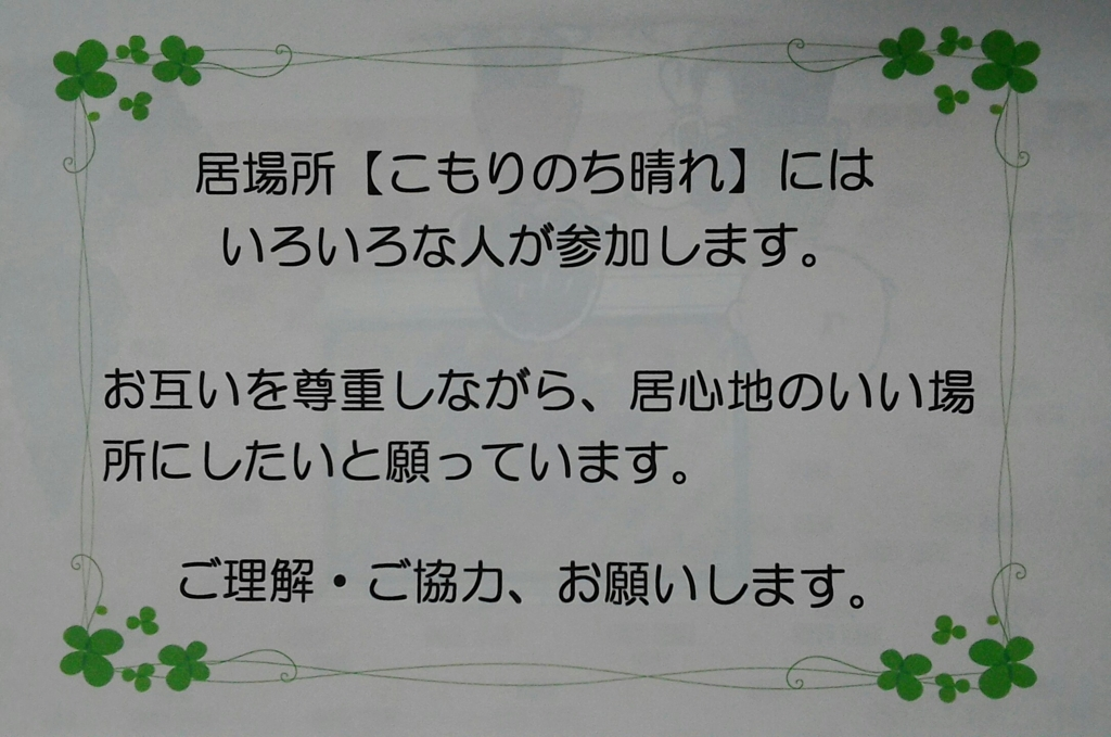 f:id:mizuki-s:20170320075745j:plain