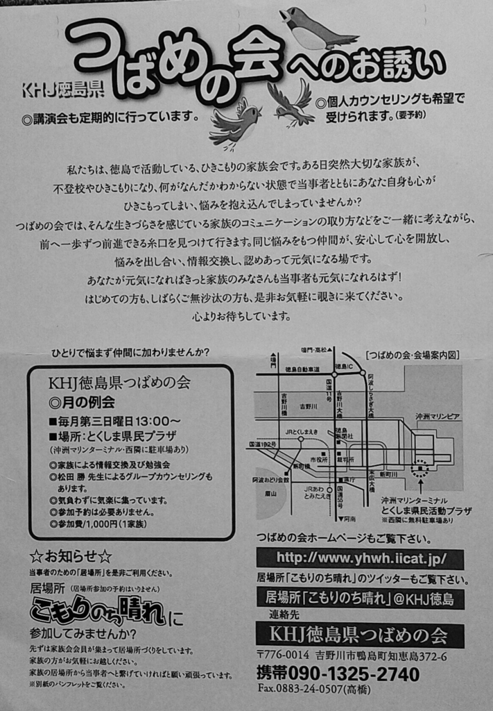 f:id:mizuki-s:20170506215329j:plain