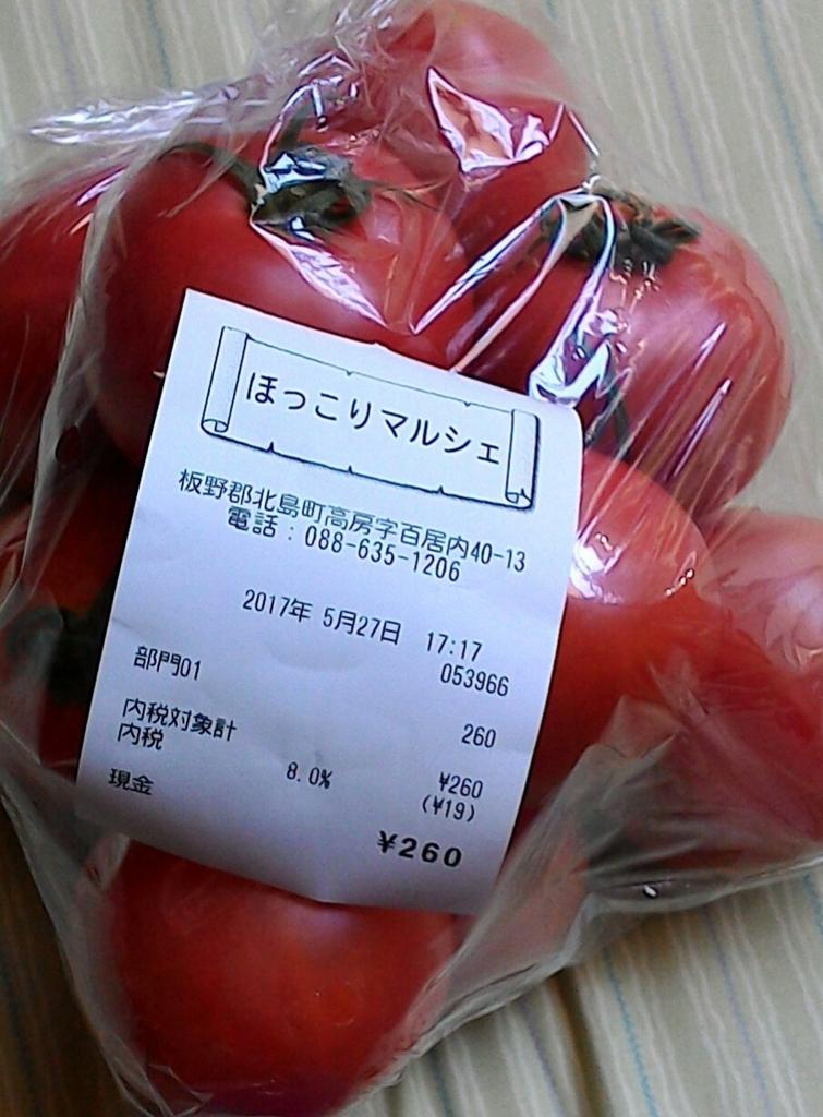 f:id:mizuki-s:20170528152755j:plain