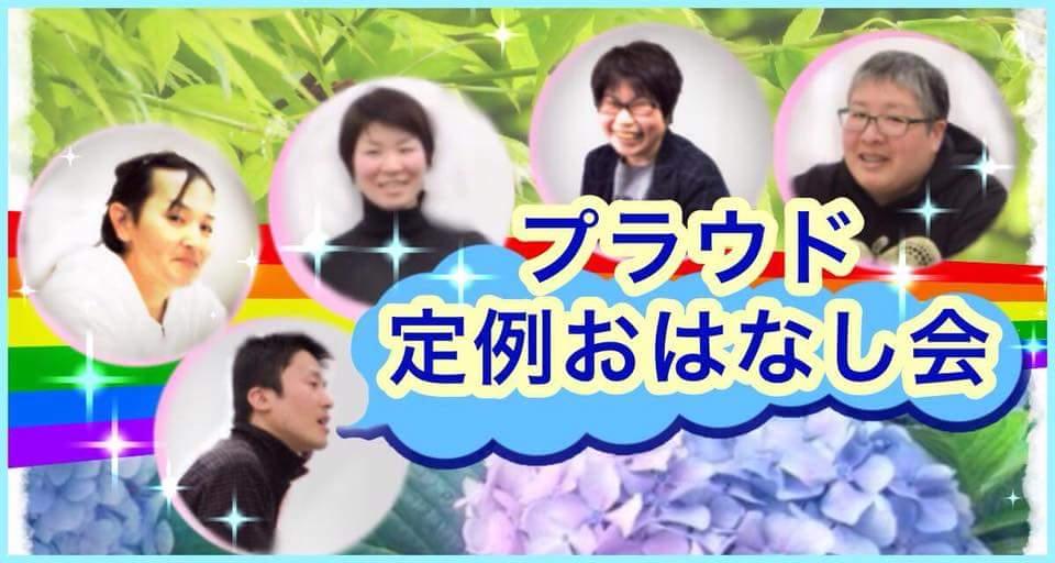 f:id:mizuki-s:20170610123405j:plain