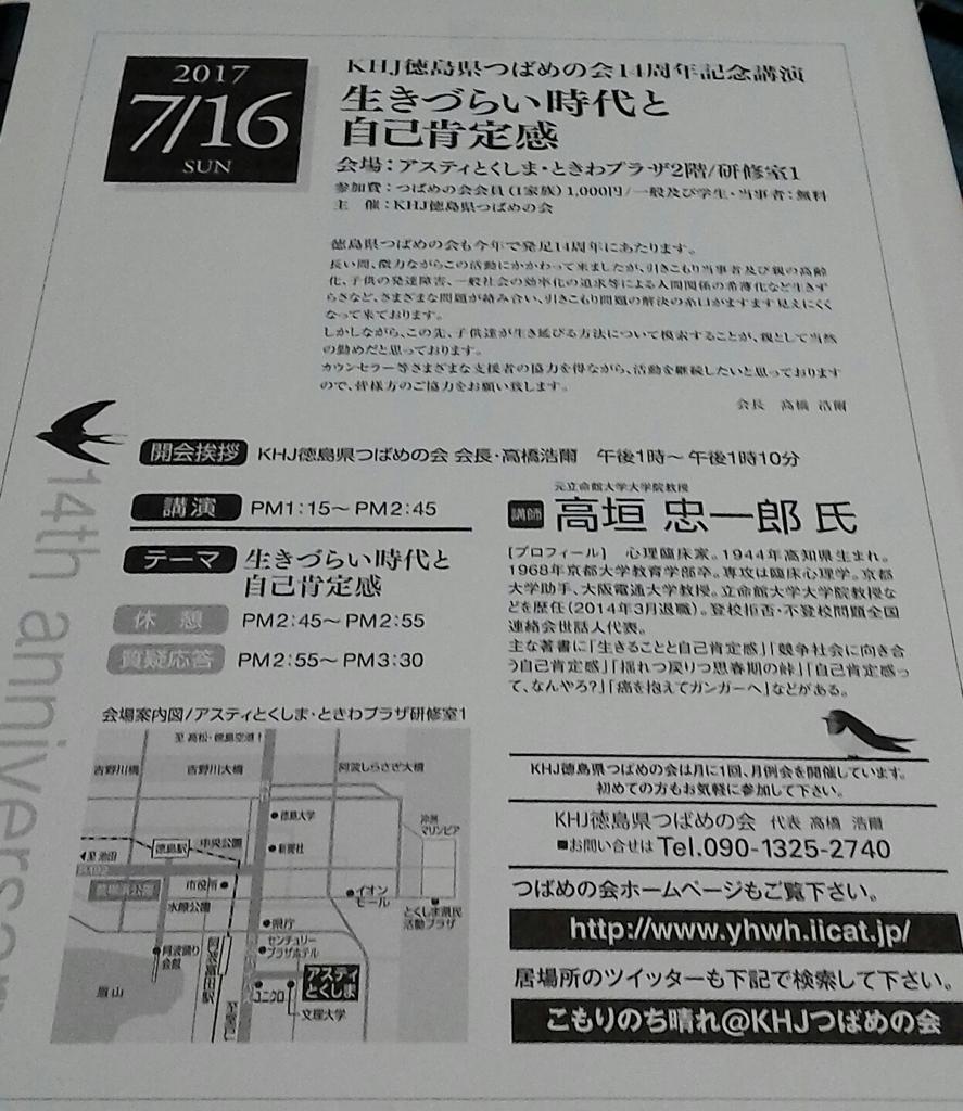 f:id:mizuki-s:20170610124940j:plain