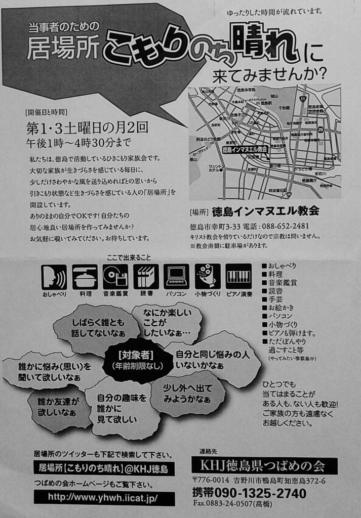 f:id:mizuki-s:20170610125325j:plain