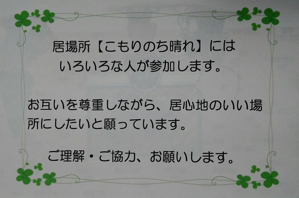 f:id:mizuki-s:20170628034857j:plain