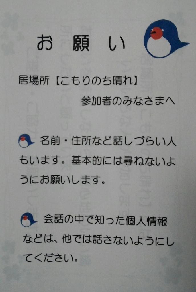 f:id:mizuki-s:20170628034943j:plain
