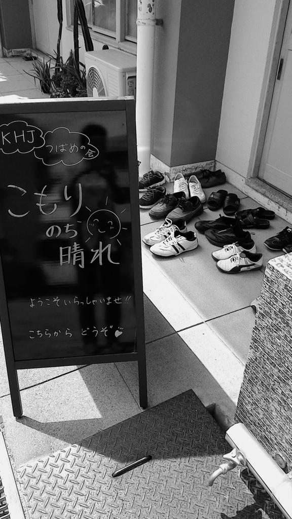 f:id:mizuki-s:20170702121152j:plain