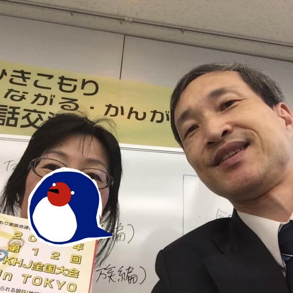 f:id:mizuki-s:20170822205004p:plain